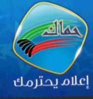 حركة المجتمع الكويتي