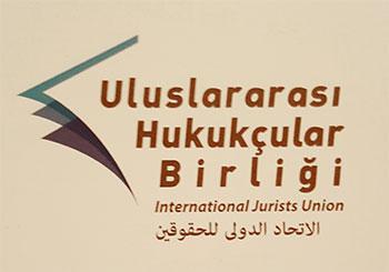 الاتحاد الدولي للحقوقين